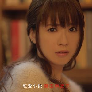 151209_f_tsujo.jpg