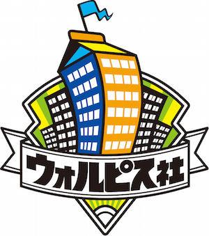 160127_wo_logo.jpeg