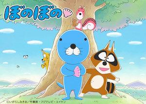 160507_mo_bonobono.jpg