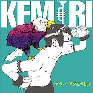 160604_kemuri_j.jpg