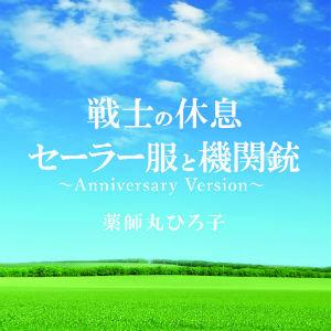 160925_yaku_j.jpg