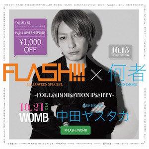 161008_nani_li.jpeg