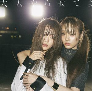 161209_yshokai.jpg