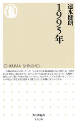 20130105-chikuma.jpg