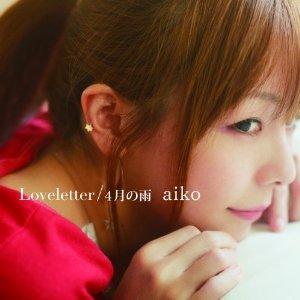 20130717aiko_.jpg