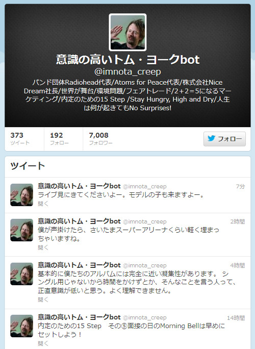 http://realsound.jp/images/20130725spotify.jpg