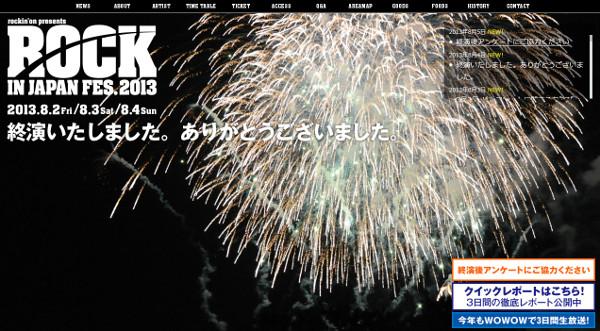 20130806shiba1.jpg