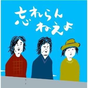 20130828ishii.jpg
