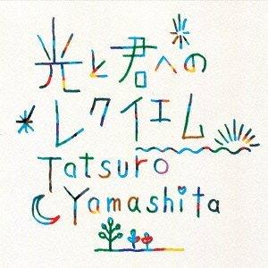 20130920-yamashita.jpg
