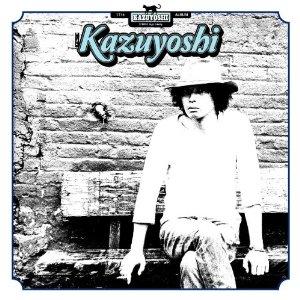 20130927-kazuyoshi.jpg