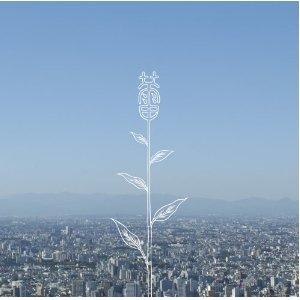 20131004-kameda-01.jpg
