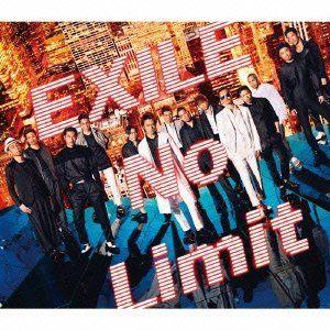 20131005-exile.jpg