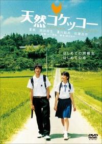 20131008-nakamori-04.jpg
