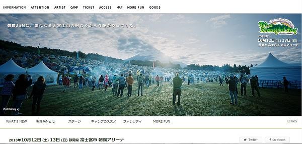 20131016-asagiri.jpg