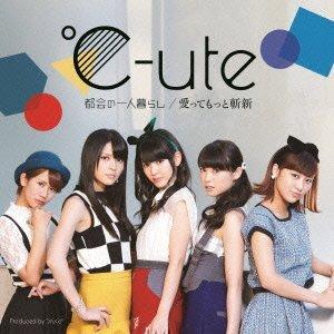 20131021-cute.jpg