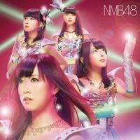20131021-nmb.jpg