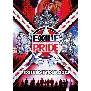 20131027-exile.jpg