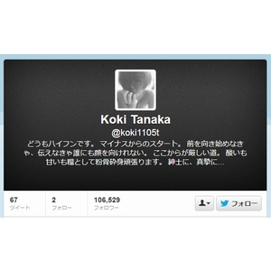 20131106-tanaka.jpg