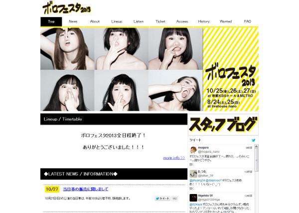 20131107boro.jpg