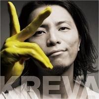 20131108-kreva-01.jpg