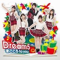 20131119-dream.jpg