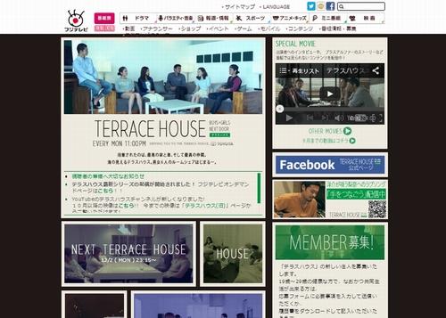 20131127-sumiokarina-01.jpg