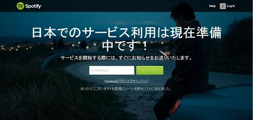 20131201-spotify.jpg