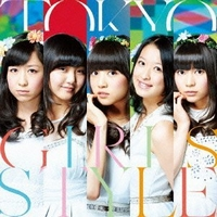20131206-tokyo.jpg