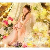 20131207-idolseiyu.jpg