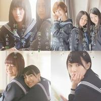 20131212-suzukake.jpg