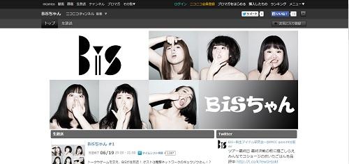 20131214-niko.jpg