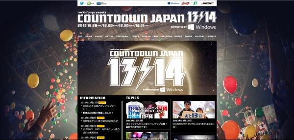 20131215-cdj-01.jpg