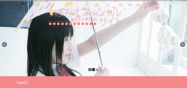 20131216-tsubomi.jpg