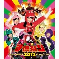 20131219-momokuro.jpg
