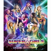 20131223-idol.jpg