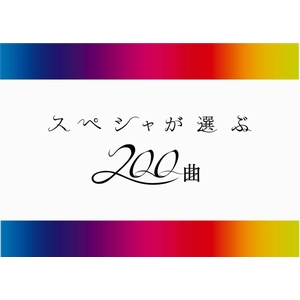 20131228-sp-01-thumb.jpg