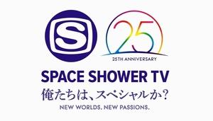 20131228-sp-02.jpg