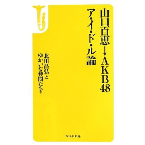 20138015kitagawamasahiro02.jpg