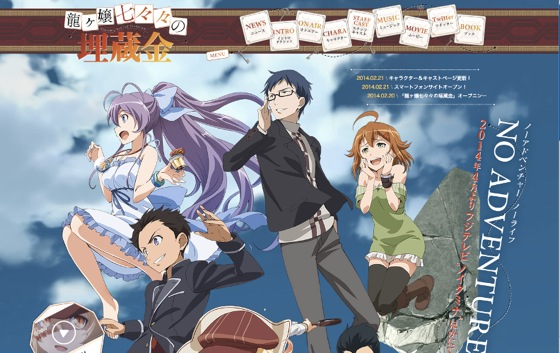 2014-anime-03-thumb.jpg