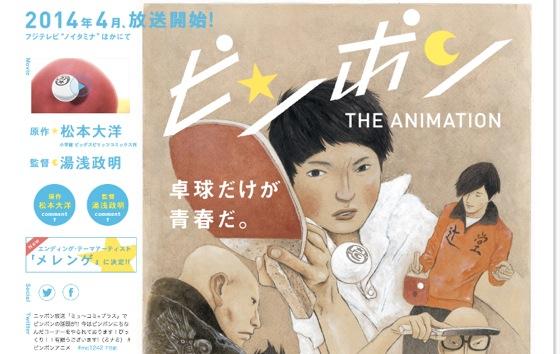 2014-anime-06-thumb.jpg