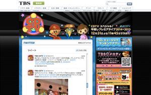 20140101-catv.jpg