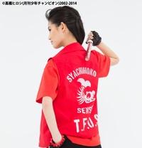 20140115-shachi-02.jpg