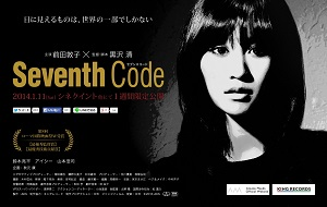 20140117-maeda.jpg