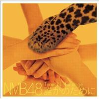 20140120-nmb-thumb.jpg