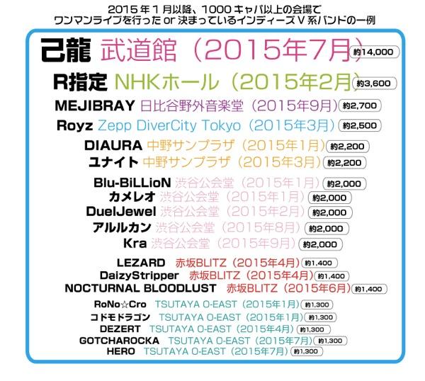 20140127-fujitani.jpg