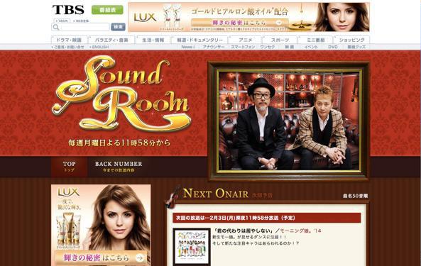 20140129-sound-thumb.jpg