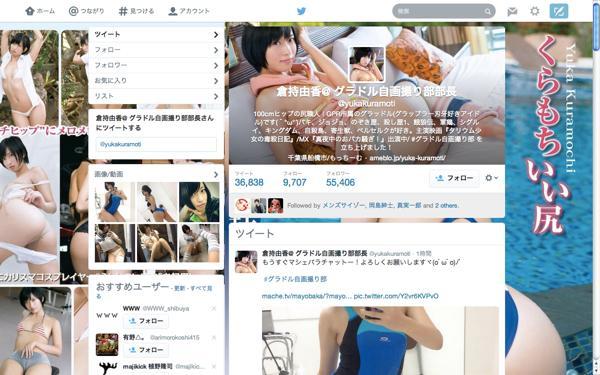 2014020216-kuramochi.jpg
