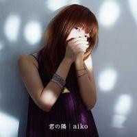20140203-aiko.jpg