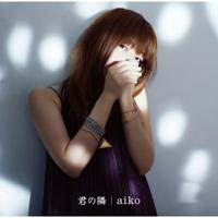 20140207-aiko-thumb.jpg