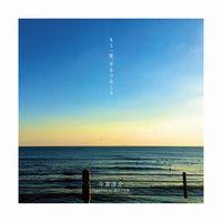 20140218-imai.jpg